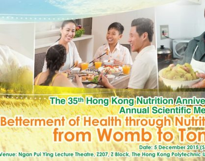 Hong Kong Nutrition Association 35th Anniversary Annual Scientific Meeting – The better of Health through Nutrition: from Womb to Tomb