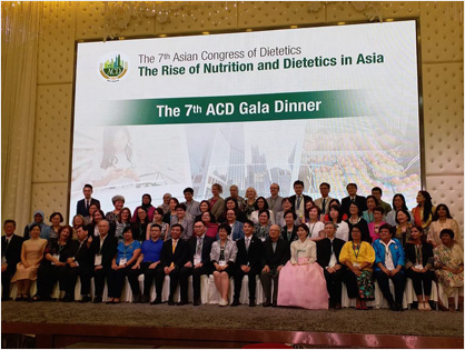 The 7th Asian Congress of Dietetics (2018)
