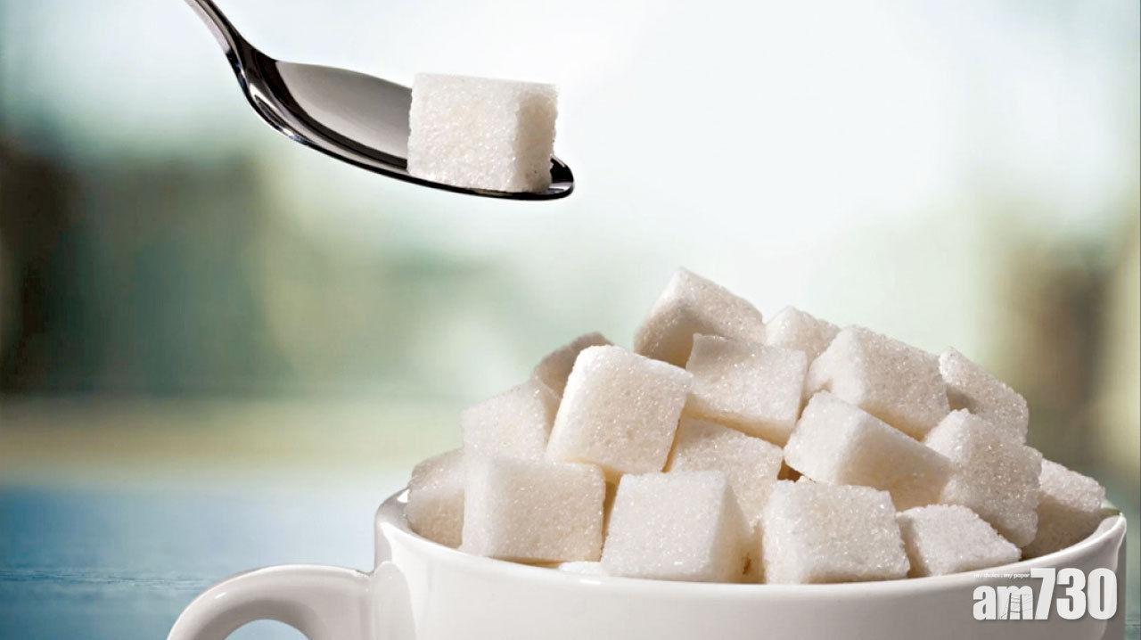 找出「添加糖」