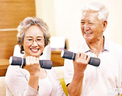 延年益寿不二法