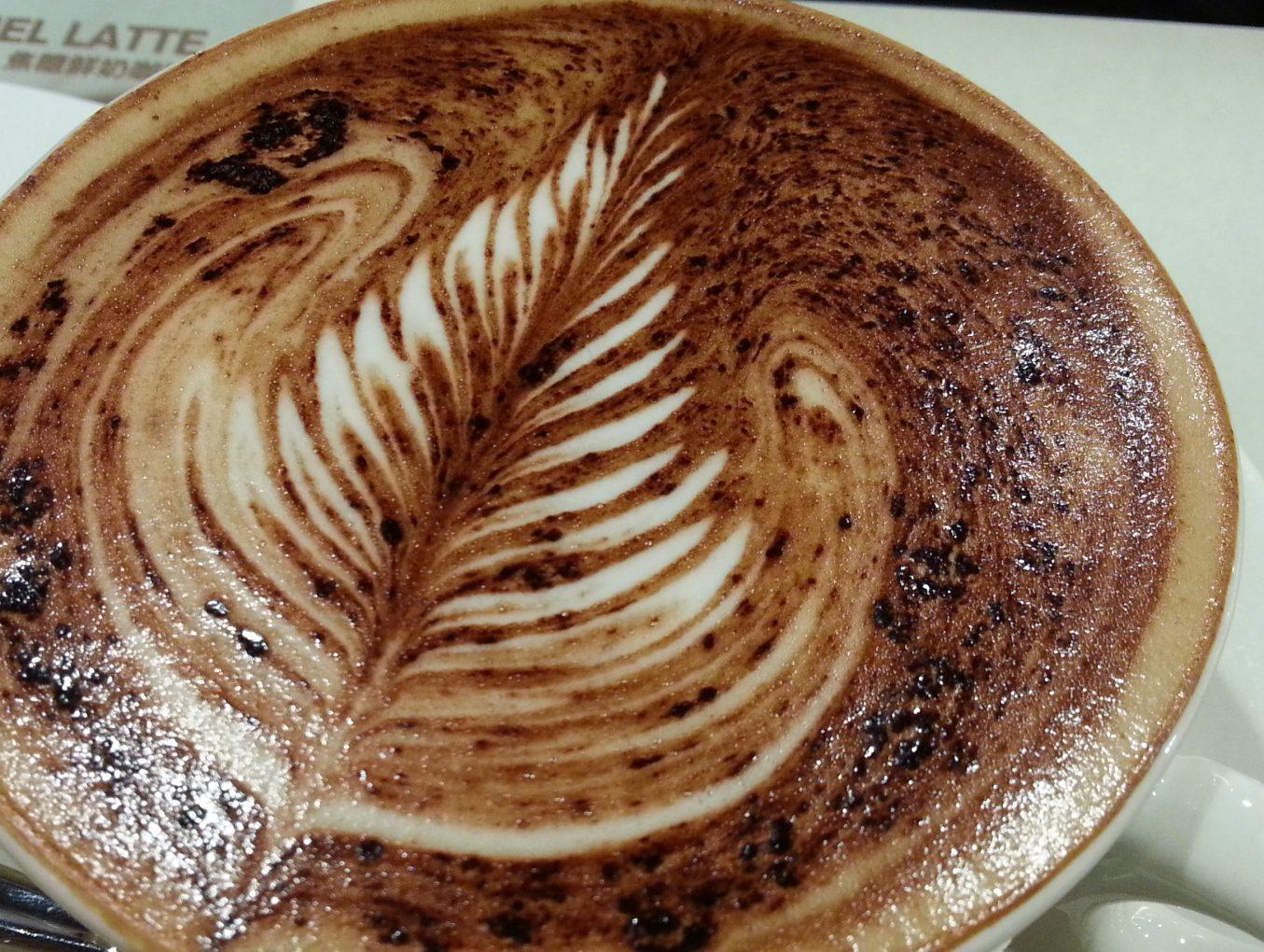 咖啡 -- 提神陷阱