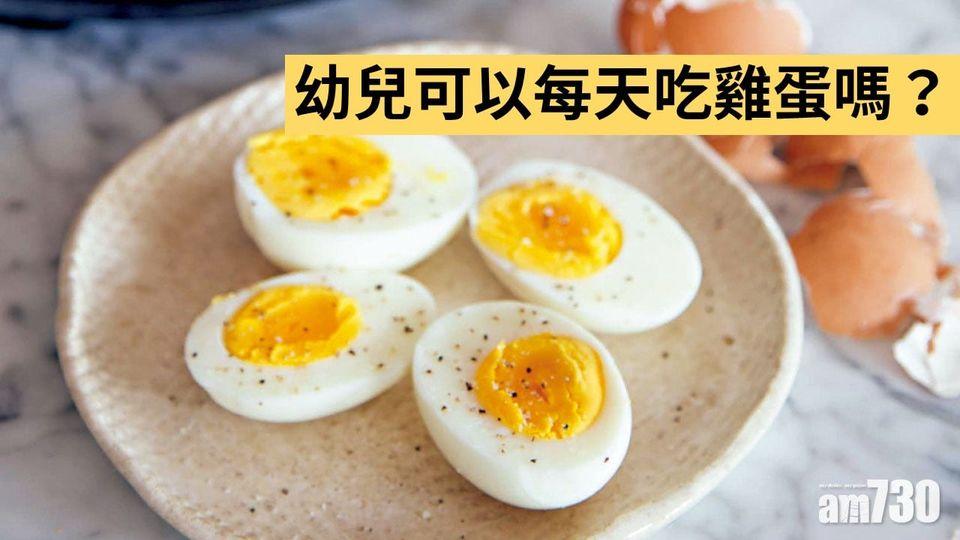 幼兒可以每天吃雞蛋嗎?