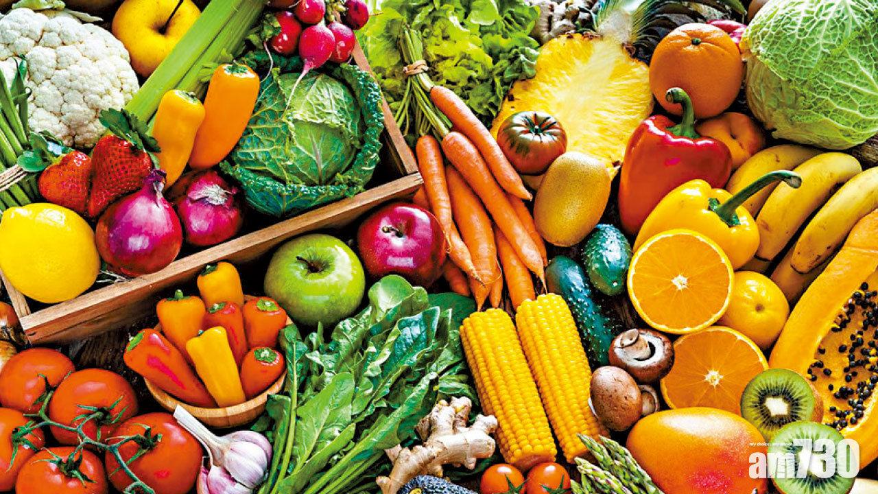 死亡率最低的5份蔬果組合