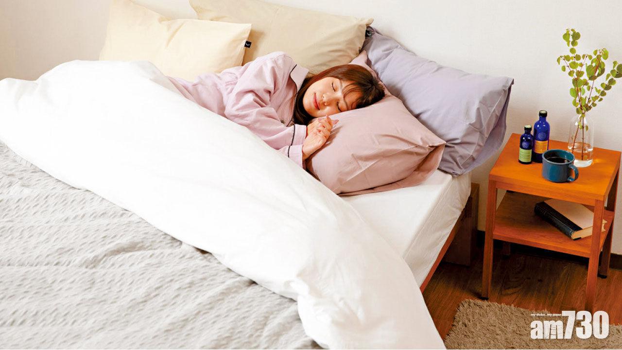 吃得好 睡得好