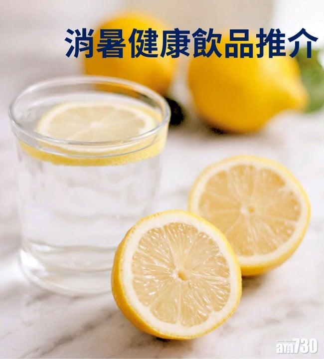 消暑健康飲品推介