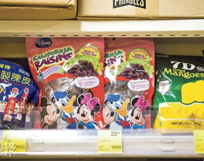 消委驗31款果乾全高糖 最多100克含78.7克 迪士尼提子乾糖量高標示19倍 食安中心籲停售